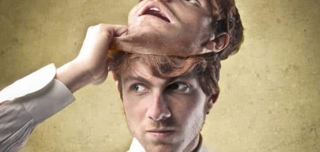 الفرق بين الفصام والانفصام في الشخصية