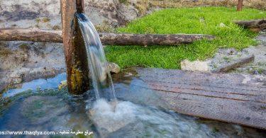 المياه الجوفية وأهميتها ومصادر تلوثها