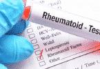تحليل الروماتيزم والروماتويد