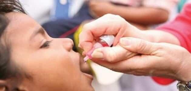 تطعيمات شلل الاطفال من سن كام