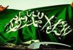 تمديد اجازة اليوم الوطني السعودي