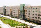 جامعة الملك خالد القبول والتسجيل
