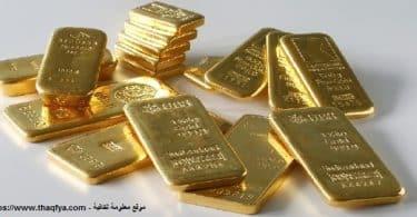 سعر أونصة الذهب؟