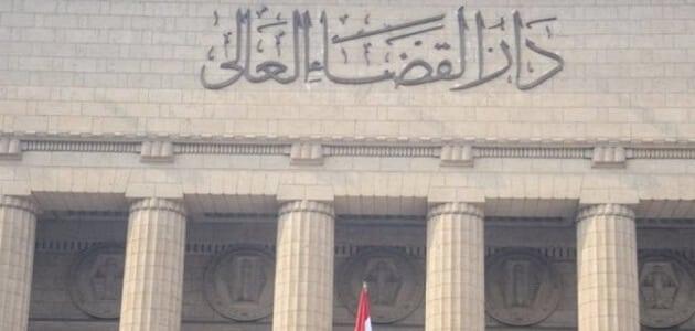 صحيفة دعوى إشكال في تنفيذ حكم مدني وعدم اعتداده