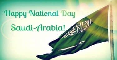 عبارات عن اليوم الوطني السعودي بالانجليزي قصير جدا