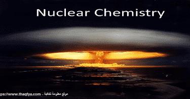 علم الكيمياء النووية