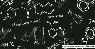 فروع الكيمياء ومجال دراستها