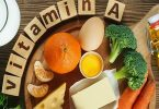 فوائد فيتامين أ للجسم