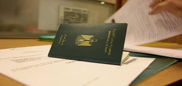ما هي إجراءات تجديد جواز السفر