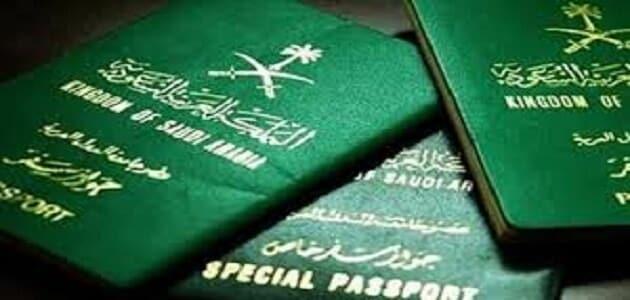 ما هي شروط الحصول على الجواز السعودي لغير السعوديين معلومة ثقافية