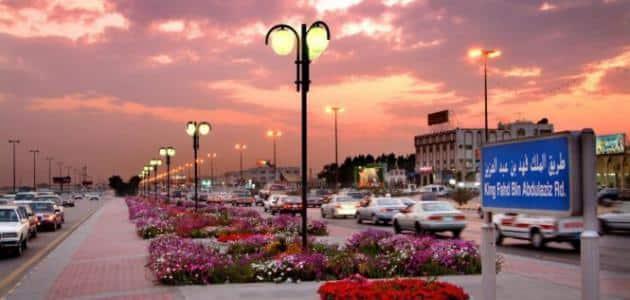 مدينة الدمام قديما