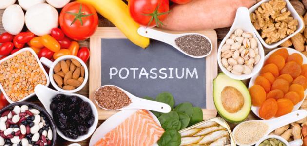 مصادر البوتاسيوم في الطبيعة