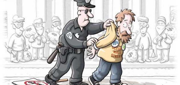 مصاريف كلية الشرطة للبنات والشباب
