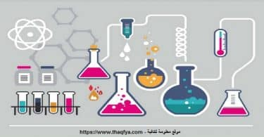 معادلات كيميائية موزونة مع الحل