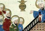 مقدمة عن الخطابة في الاسلام