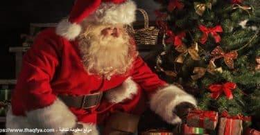 من هو بابا نويل؟ سانتا كلوز
