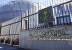مواعيد عمل السفارة السعودية بالقاهرة | أهم الخدمات التي تقدمها السفارة