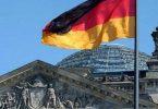 موقع السفارة الألمانية الإلكتروني