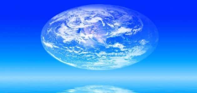 نسبة الماء في الأرض؟