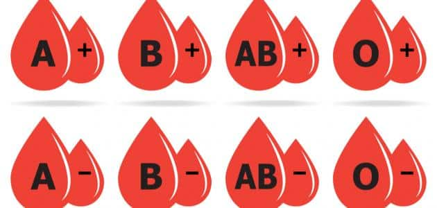 ماهي فصيلة الدم النادرة في العالم