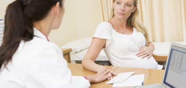 تحليل فصيلة الدم للحامل