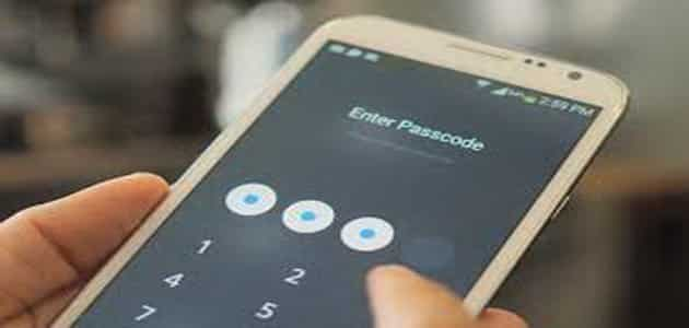 كيفية فتح الموبايل عند نسيان رمز الحماية سامسونج