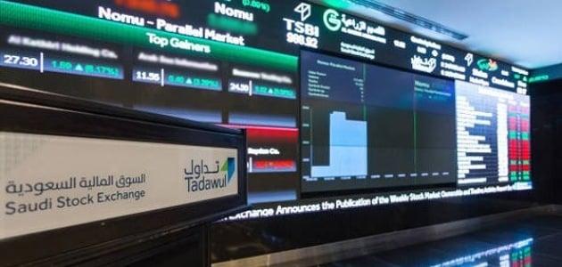 سوق الأسهم سعودي تداول