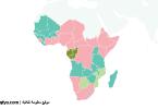 أسماء دول إفريقيا جنوب الصحراء