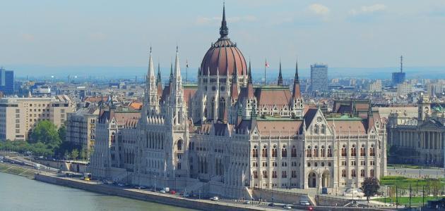 اسم اخر يطلق على هنغاريا ؟
