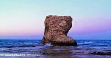 الأماكن السياحية في مرسى مطروح