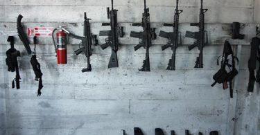 السلاح في المنام