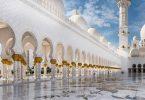 المسجد في المنام لابن سيرين