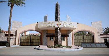 المعهد الفني للقوات المسلحة المصرية