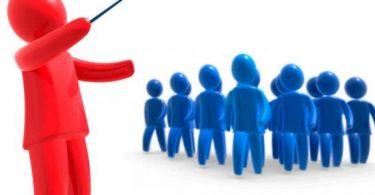 بحث عن دور المعلم في العملية التعليمية