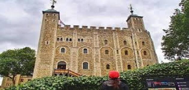 برج لندن المرعب