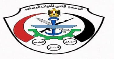 ترقيات خريجى المعهد الفنى للقوات المسلحة المصرية