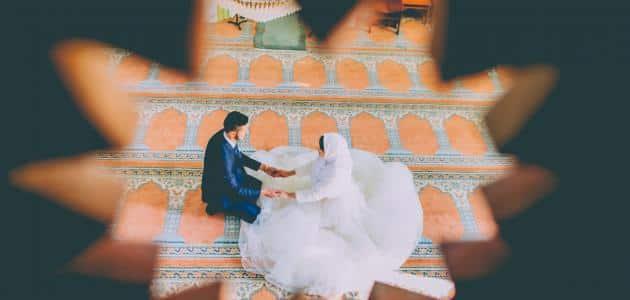 تفسير حلم الزواج لابن سيرين بالتفصيل