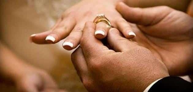 تفسير حلم زواج المتزوجة مرة ثانية من زوجها معلومة ثقافية