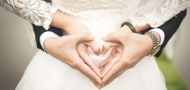 حلمت اختي تزوجت وهي اصلا متزوجة