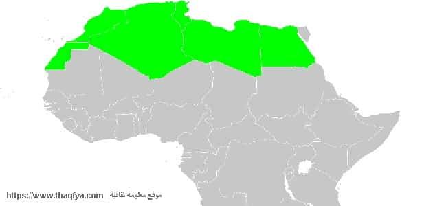 دول شمال إفريقيا على الخريطة