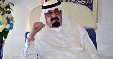 رؤية الملك عبدالله في المنام