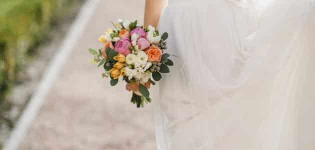 رؤية عروس مجهولة في المنام معلومة ثقافية
