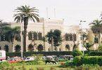 رقم الجامعة الامريكية فى التحرير