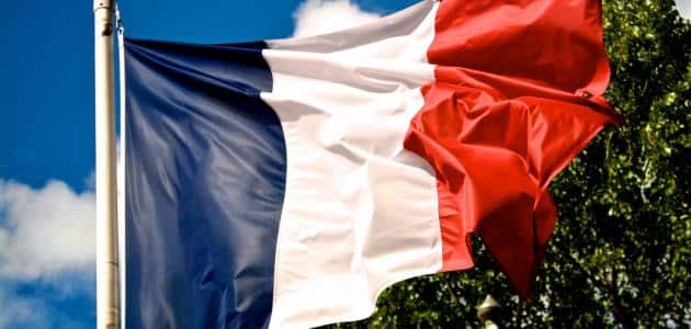عاصمة فرنسا الاقتصادية