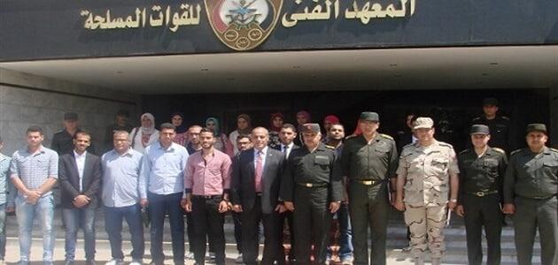 عنوان المعهد الفنى للقوات المسلحة بالقاهرة