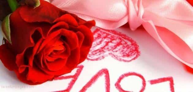 كلام حب وغرام ورومانسية مميز جدا
