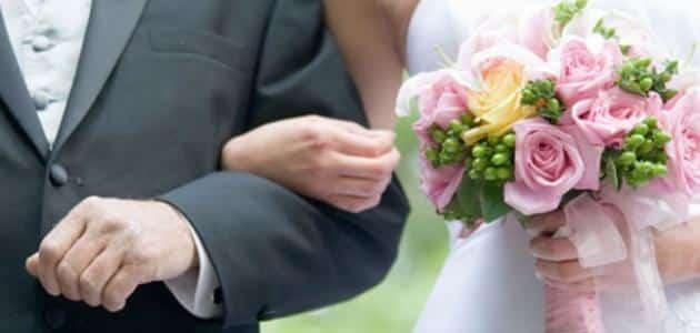 ما هو تفسير حلم الزواج لابن شاهين