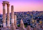 ما هي عاصمة عمان الجديدة؟