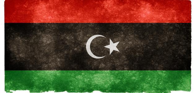 ما هي عاصمة ليبيا القديمة؟
