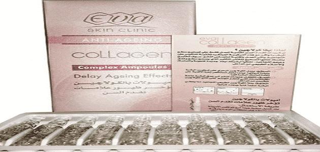 منتجات إيفا كولاجين للشعر